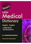 Bansal's New Medical Dictionary (English-English), 3/Ed. (H.B.)