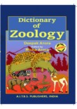 Dictionary of Zoology, 3/Ed.