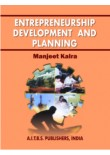 Entrepreneurship Development and Planning, 1/Revised Ed.