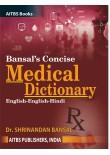 Bansal's Concise Medical Dictionary (English-English-Hindi), 4/Ed.