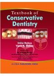 Textbook of Conservative Dentistry, 2/Ed. (H.B.)