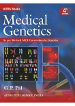 Medical Genetics, 3/Revised Ed.