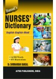 Bansal's Nurses' Dictionary, (Eng.-Eng.-Hindi), 3/Ed.