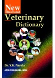 New Illustrated Veterinary Dictionary, 1/Ed. (H.B.)
