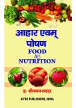 Food and Nutrition (Hindi), 1/Revised Ed.