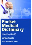Pocket Medical Dictionary (English-English-Hindi)
