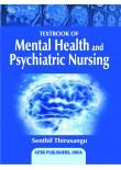 Textbook of Mental Health and Psychiatric Nursing