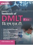 Textbook of DMLT (HINDI) for First Year